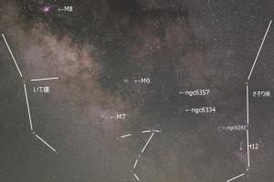 Iteza-9846-201955b