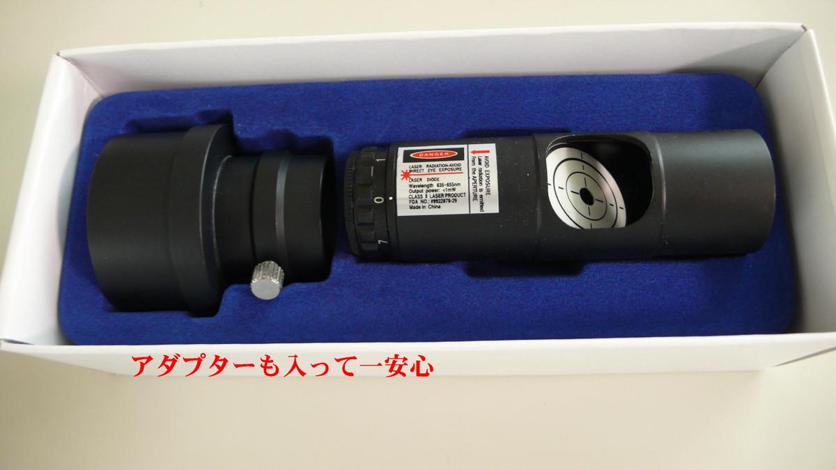 P1050218zz
