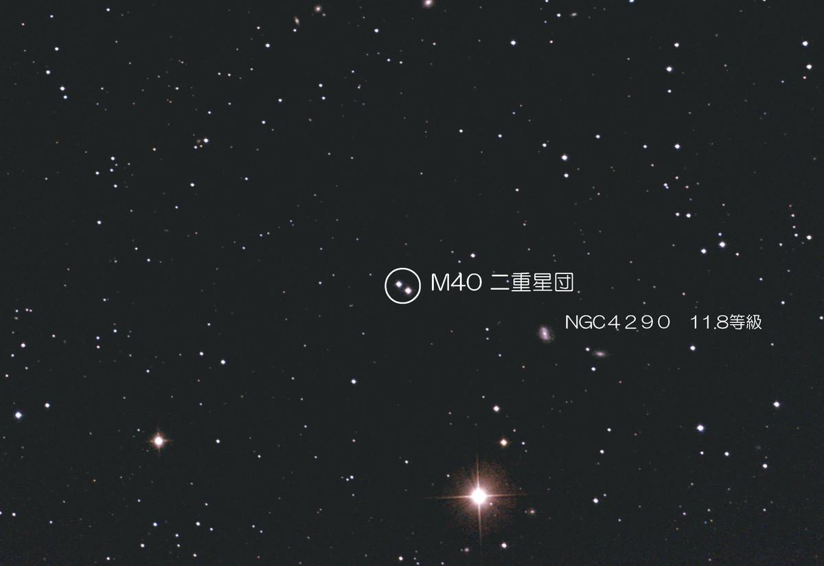 M40_b