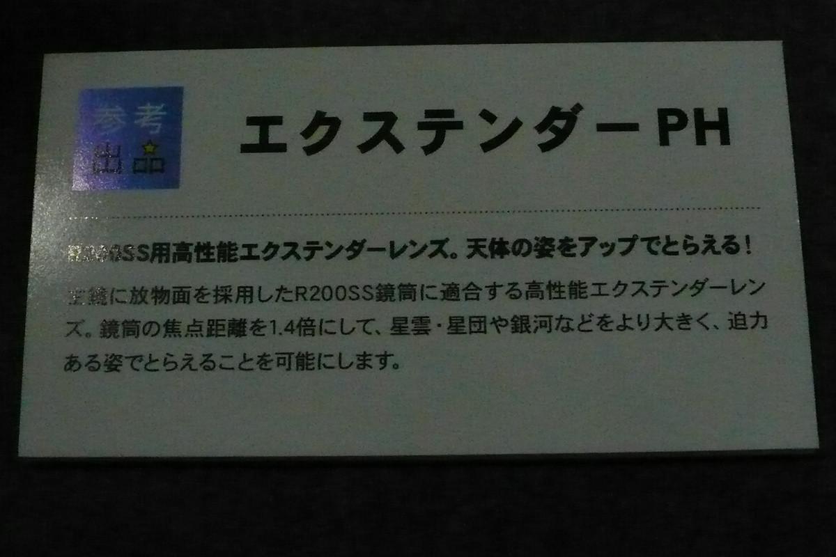 P1060003cp
